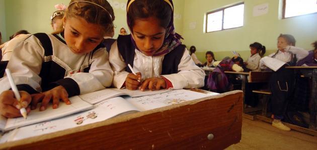ضعف التحصيل الدراسي عند الطلاب