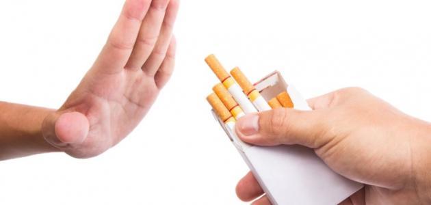 ماذا يحدث عند ترك التدخين