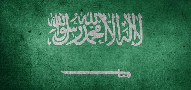 مدينة الوجه في السعودية