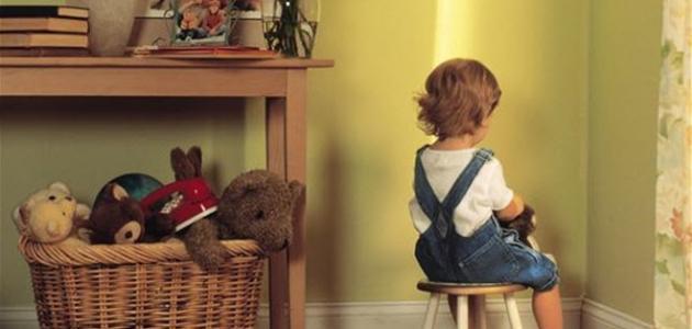 طريقة عقاب الطفل في عمر السنتين