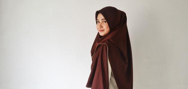 ضوابط لباس المرأة المسلمة
