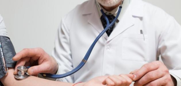 ضغط الدم المنخفض أثناء الحمل