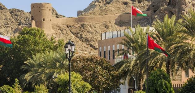مدينة مسقط بسلطنة عمان