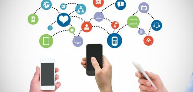 ما هي أنواع الاتصالات