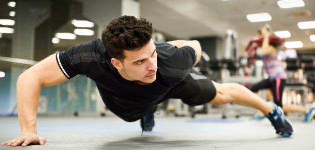 طريقة ممارسة تمرين البلانك