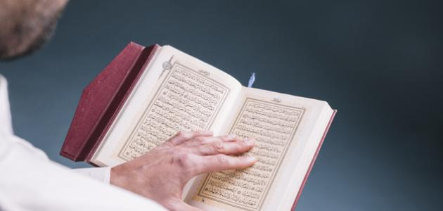 طرق تحسين الصوت في القرآن