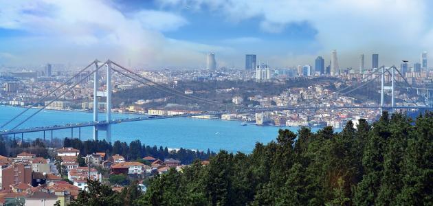 مدينة القسطنطينية