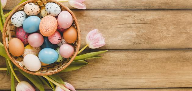ماذا يعني عيد الفصح
