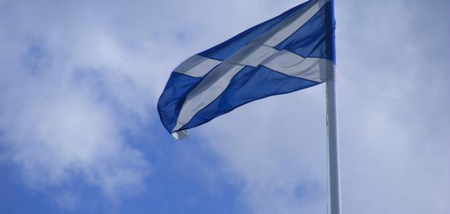 ما هي عاصمة اسكتلندا