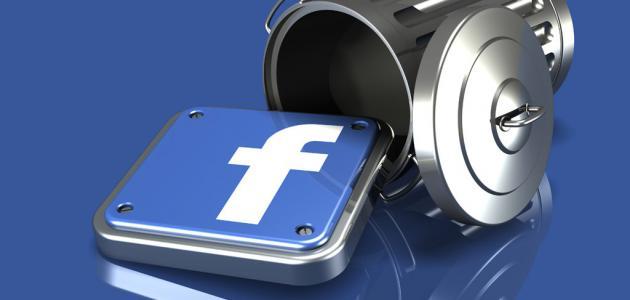 طريقة حذف الحساب في الفيس بوك