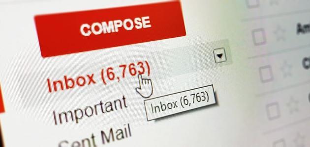 شرح طريقة عمل بريد إلكتروني