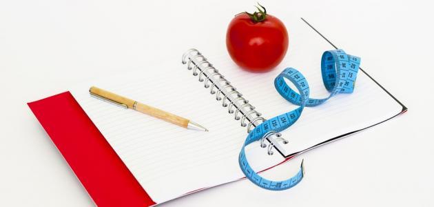 طريقة إنقاص الوزن في يوم