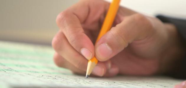 ضوابط كتابة الرسائل العلمية
