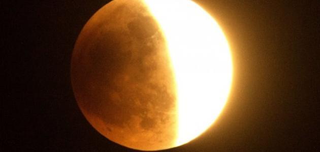 ماذا يعني خسوف القمر