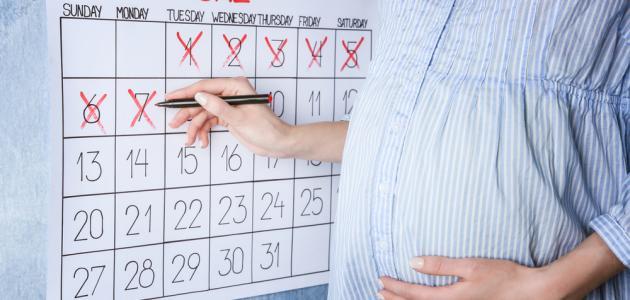 طرق حساب الحمل