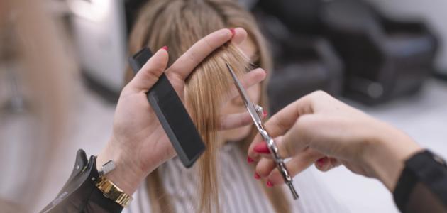 فوائد قص الشعر من الأطراف