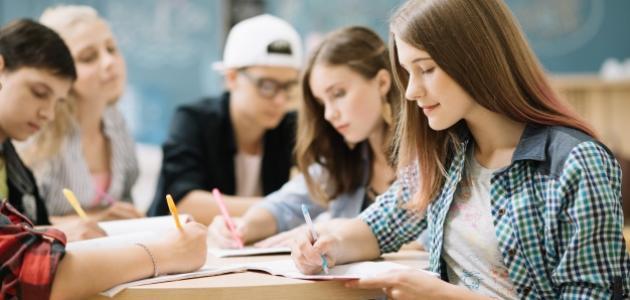 المناهج وطرق التدريس الحديثة