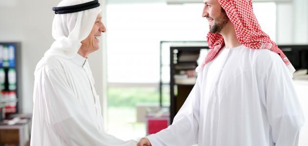 تعريف الصداقة في الإسلام