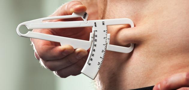 كيف أحسب نسبة الدهون