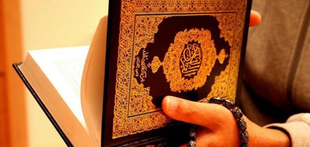 ما هو أجر ختم القرآن