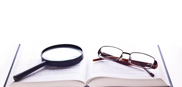 عناصر البحث التربوي