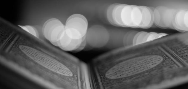 طرق تثبيت حفظ القرآن