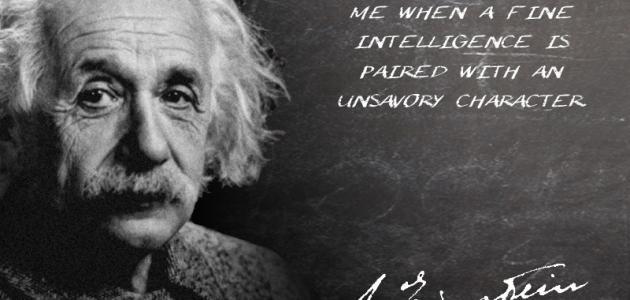 ماذا اكتشف آينشتاين