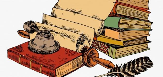مفهوم الشعرية العربية