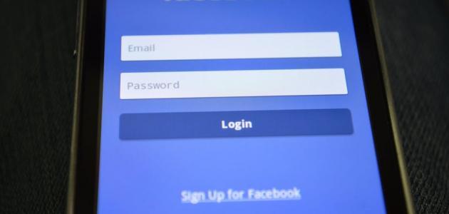 طريقة فتح صفحة على الفيس بوك