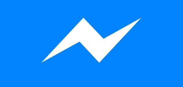 إنشاء حساب ماسنجر جديد