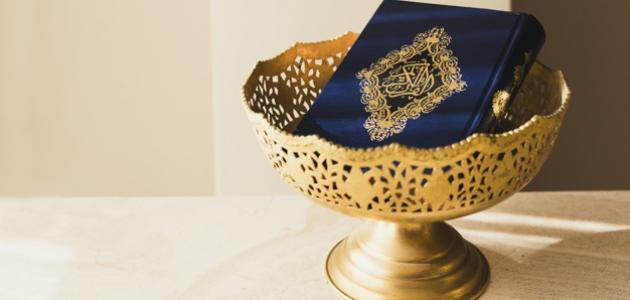 ضوابط التجديد في الفكر الإسلامي