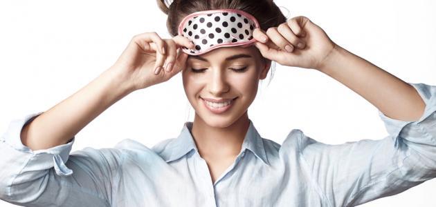 فوائد غطاء العيون للنوم