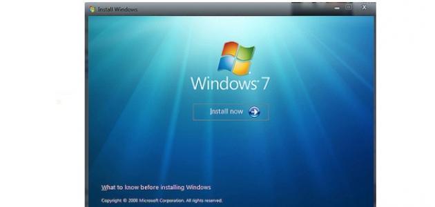 طرق تنظيف الجهاز ويندوز 7