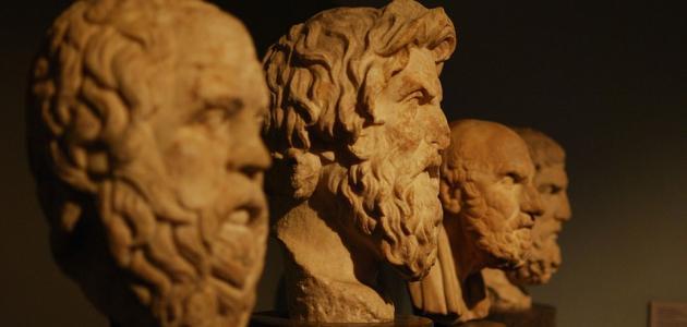 مفهوم الإنسان عند الفلاسفة
