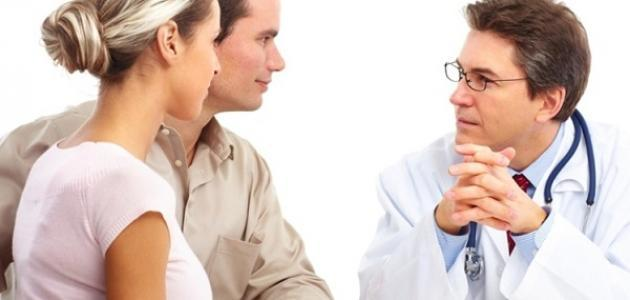 علاج العقم عند الرجال - فيديو