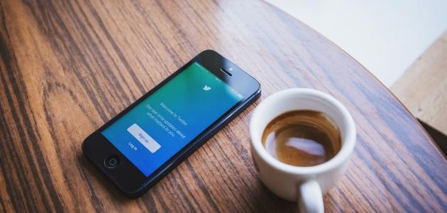 طريقة عمل حساب تويتر في الآيفون
