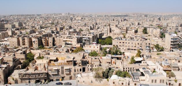 مدينة حلب في سوريا