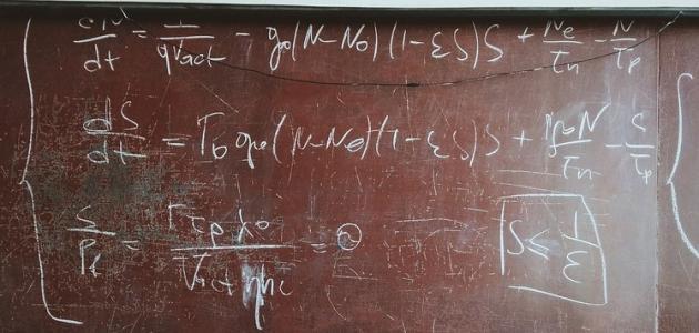 ضعف التحصيل الدراسي في الرياضيات