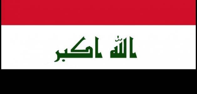 مدينة هيت في العراق