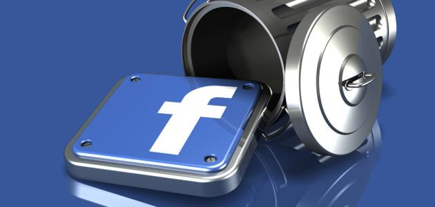 طريقة حذف الحساب من الفيس بوك