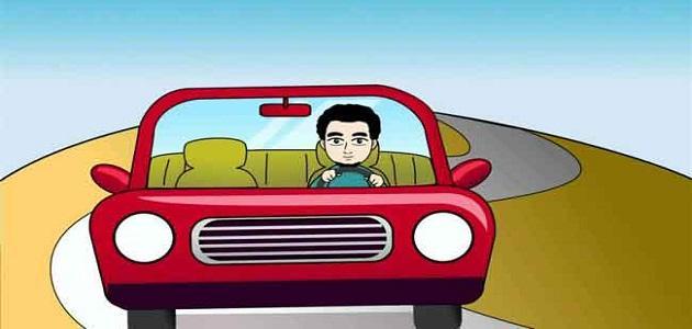 تفسير ركوب السيارة في الحلم موضوع