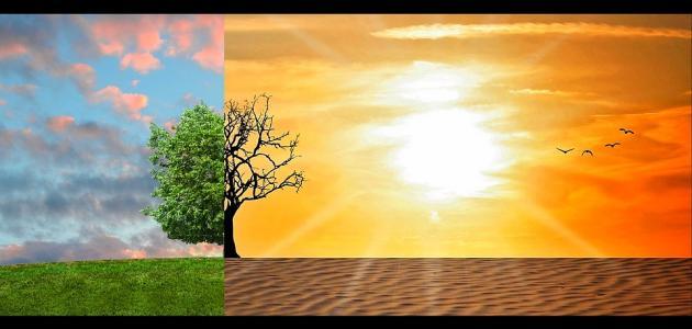 ظاهرة التغير المناخي