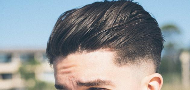 طريقة فرد الشعر طبيعياً للرجال