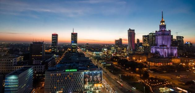 عاصمة دولة بولونيا