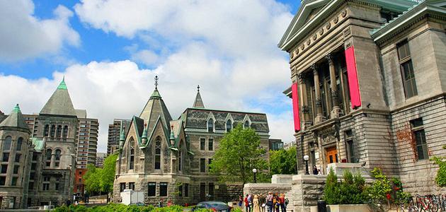 مدينة شيربروك في كندا