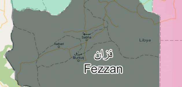 مدينة فزان