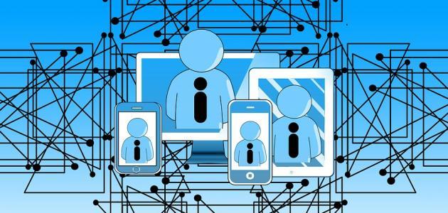 فوائد الإنترنت للمعلم