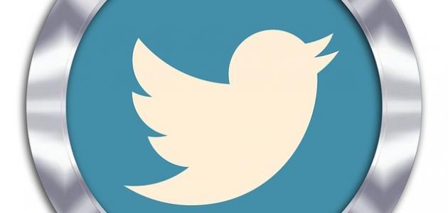طريقة إلغاء حساب تويتر من البلاك بيري