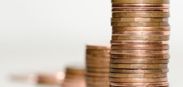 كيف تحسب زكاة المال المدخر