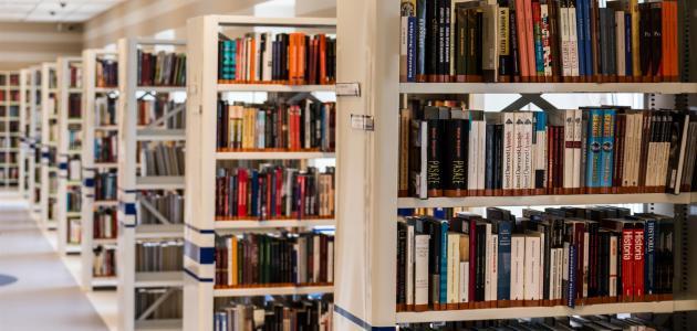 طريقة فهرسة الكتب في المكتبات